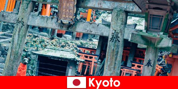 पूर्व युद्ध अवधि के क्योटो जापानी आर्किटेक्चर हमेशा विदेशियों द्वारा प्रशंसा की जाती है