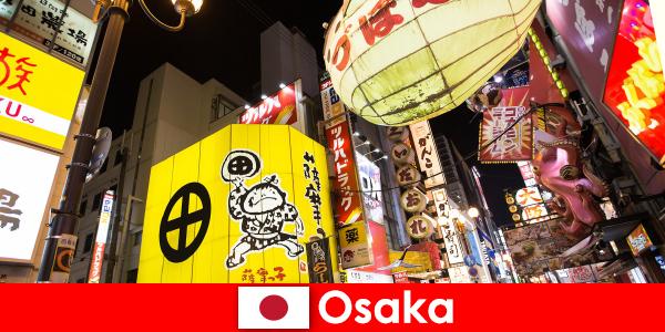 हास्य मनोरंजन कला हमेशा ओसाका में अजनबियों के लिए मुख्य विषय है
